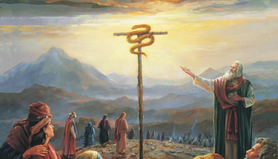E' vero che il serpente di bronzo innalzato da Mosè nel deserto simboleggia Cristo?