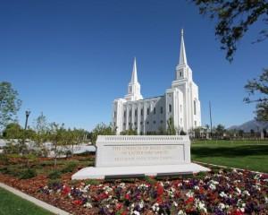Tutti i templi mormoni sono uguali?